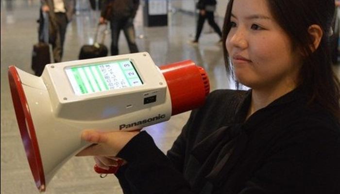 'นาริตะ'ทดลองใช้โทรโข่งแปล 3 ภาษาบริการนักท่องเที่ยว