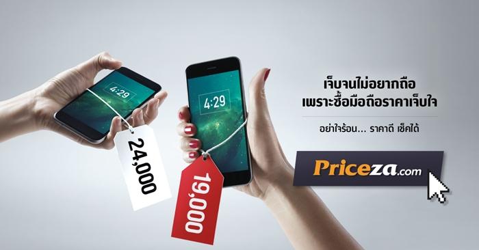 mobile_1200x628_b-700