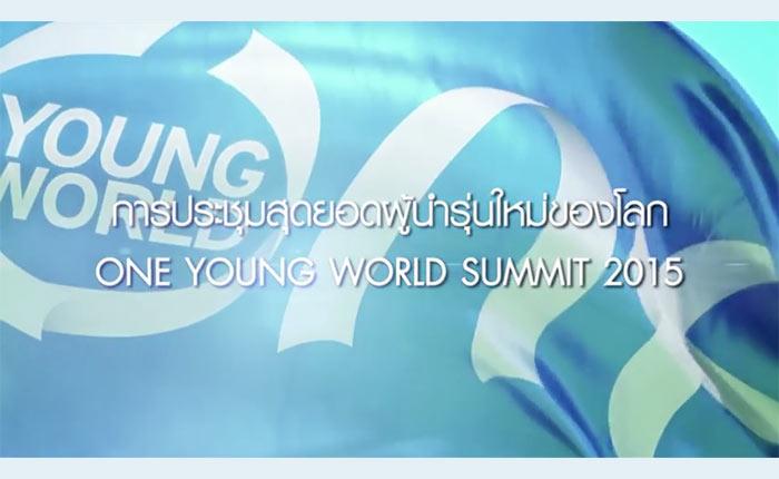 One Young World ครั้งแรกที่เอเชีย ครั้งแรกที่กรุงเทพมหานคร