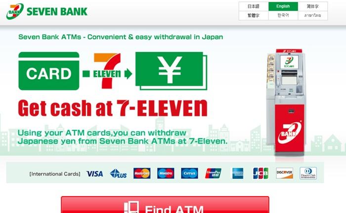 sevenbank