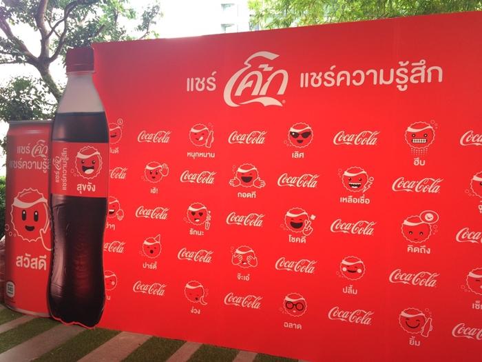 share a coke emotion (1)