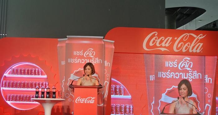 share a coke emotion (2)