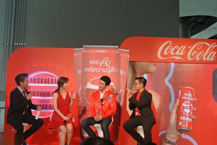 share a coke emotion (3)