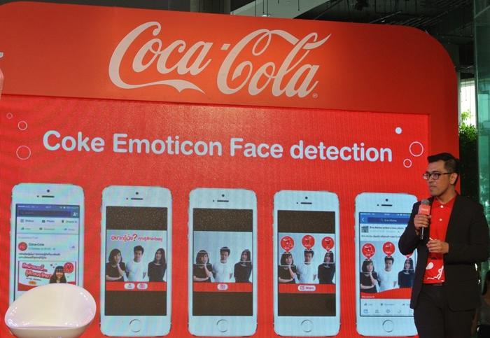 share a coke emotion (4)
