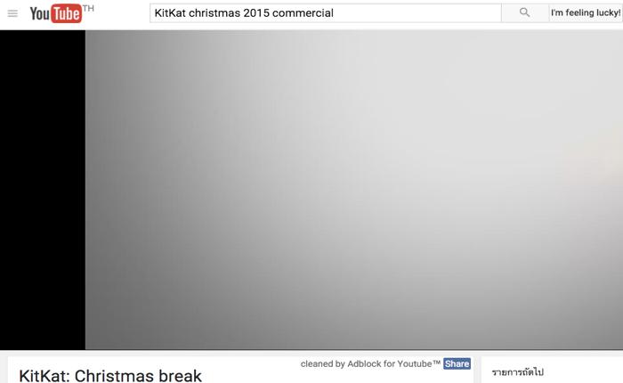 KITKAT ทำไปได้! ออกโฆษณาสุดว่างเปล่าเพื่อให้คนพักเต็มที่ในวันคริสต์มาสนี้
