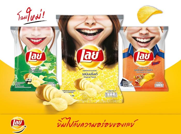 3_Lay's Smile_KV01-700