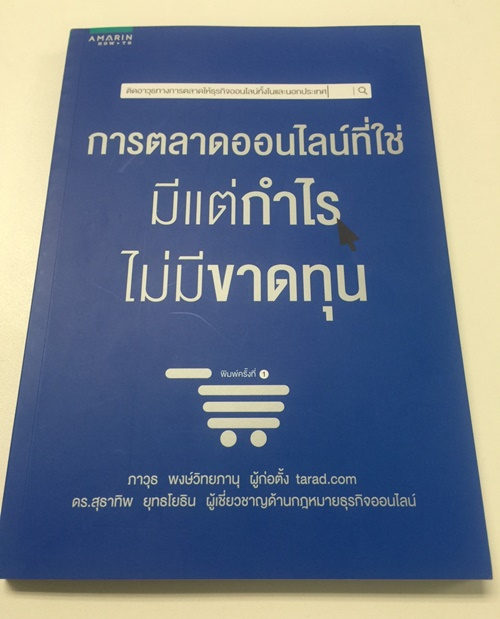 Book-4-1