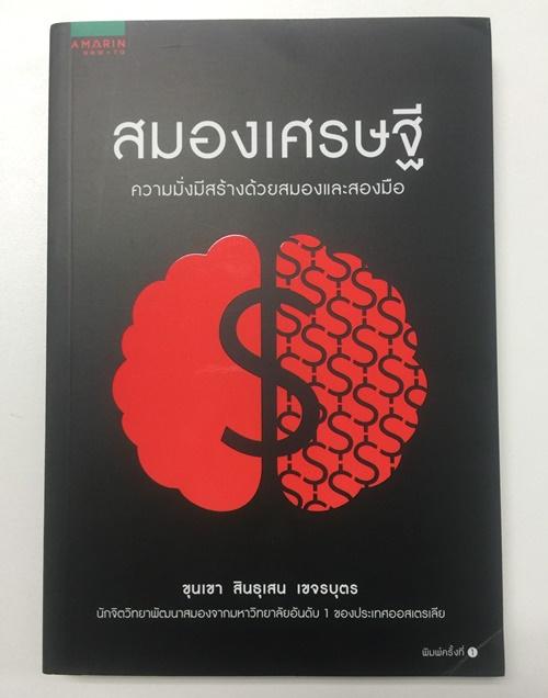 Book-6-3