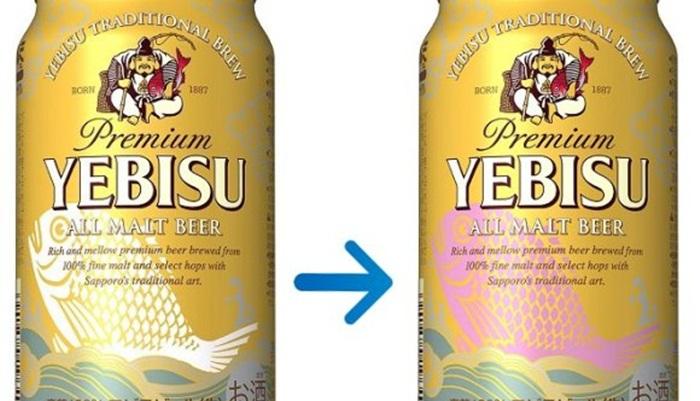 เบียร์ญี่ปุ่นแหวก! ปลาเปลี่ยนเป็นสีชมพูเมื่อแช่เย็น-พาโชคดีรับปีใหม่
