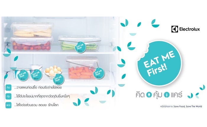 EAT ME FIRST! By Electrolux