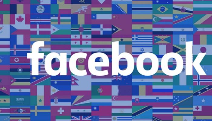 Facebook เยอรมันร่วมแบรนด์ดัง-ลบ hate speech ภายใน 24 ชั่วโมง