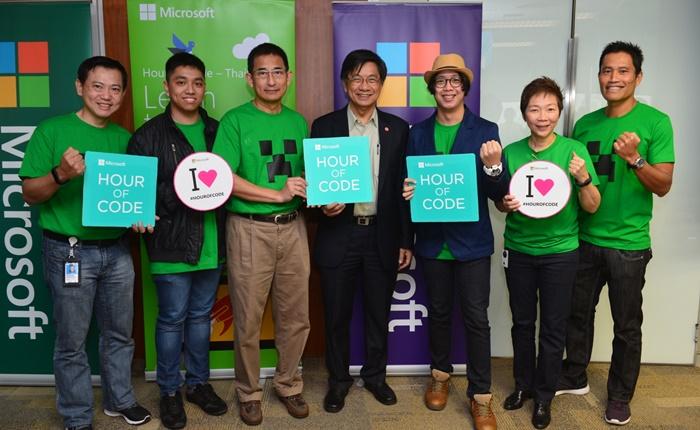 ไมโครซอฟท์ ดึงเกมดัง Minecraft หนุนเด็กไทยหันมาสนใจวิทยาศาสตร์คอมพิวเตอร์ ผ่านกิจกรรม Hour Of Code