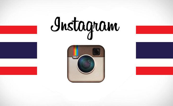Instagram เผยข้อมูลที่แบรนด์ต้องรู้ ครั้งแรกในประเทศไทย