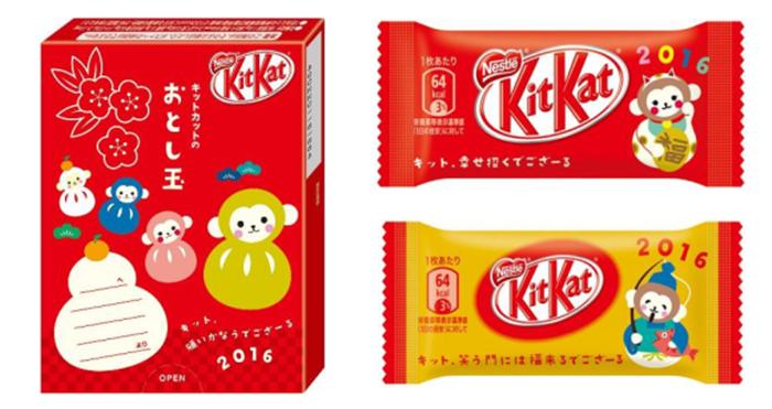 """Kit Kat ส่งแพคเกจ """"ลิง"""" รับปีใหม่-พร้อมซองใส่เงินให้เด็กๆ"""