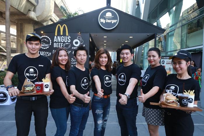 McDonald's-2