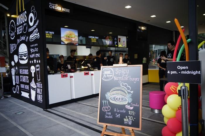 McDonald's-4