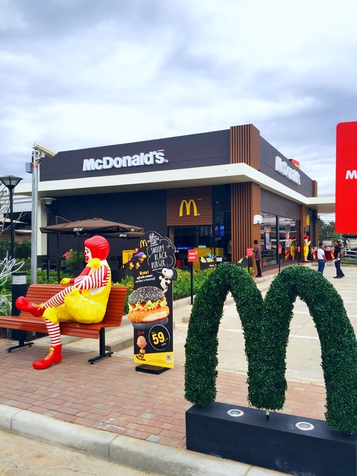 McDonald's Mahasarakarm2
