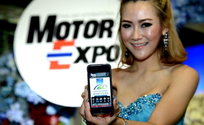 โหลดแอพ MOTOR EXPO รับบัตรชมงาน พร้อมลุ้นรางวัลพิเศษจาก PUMA