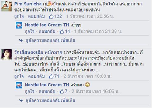 Nestle-18