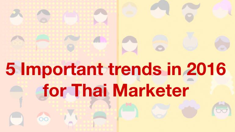 5 เทรนด์ที่สำคัญที่จะมีผลต่อการทำการตลาดในประเทศไทย โดยคนที่ทำงานในด้านนี้จริง