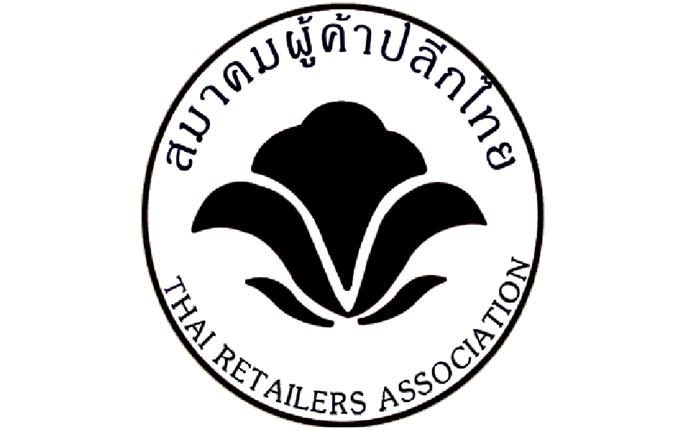สมาคมผู้ค้าปลีกไทยเสนอมาตรการกระตุ้นเศรษฐกิจ หวังเพิ่มรายได้ให้ประเทศ