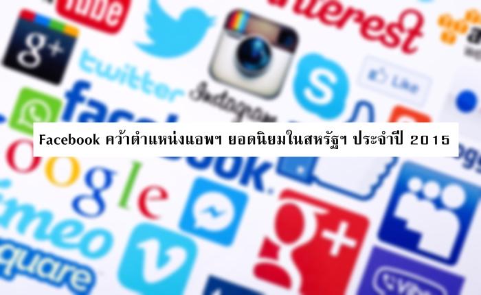 ThinkstockPhotos-480681166