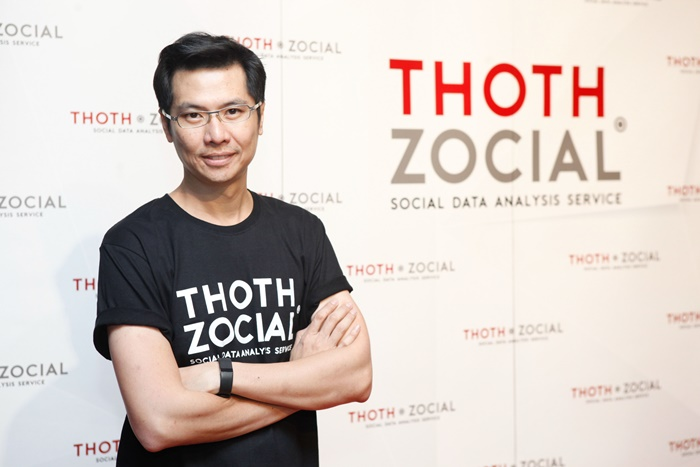 Thoth-Zocial-2