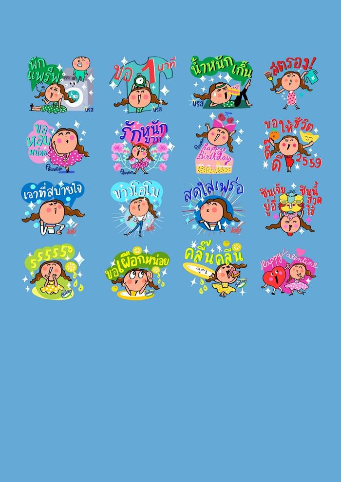 Unilever Home Care Sticker