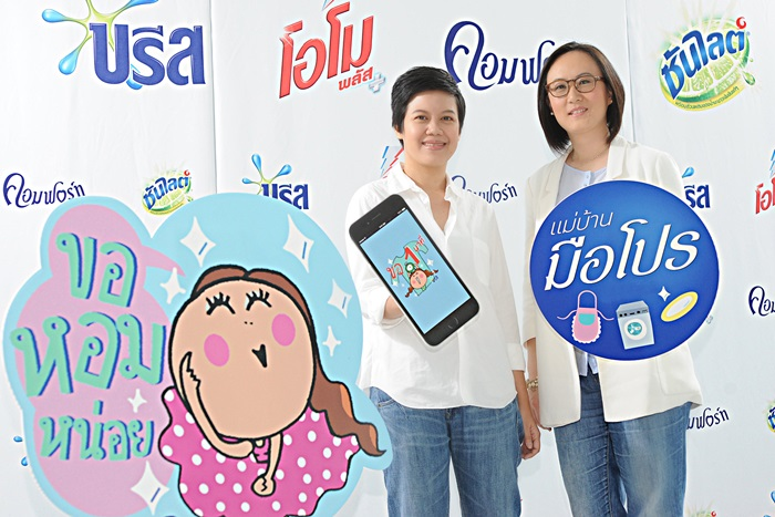 Unilever Home care LINE launch (4)
