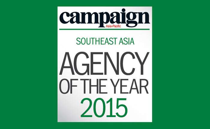 ประกาศแล้ว สุดยอด Agency of the Year 2015 ของไทย ส่งตรงจาก Singapore