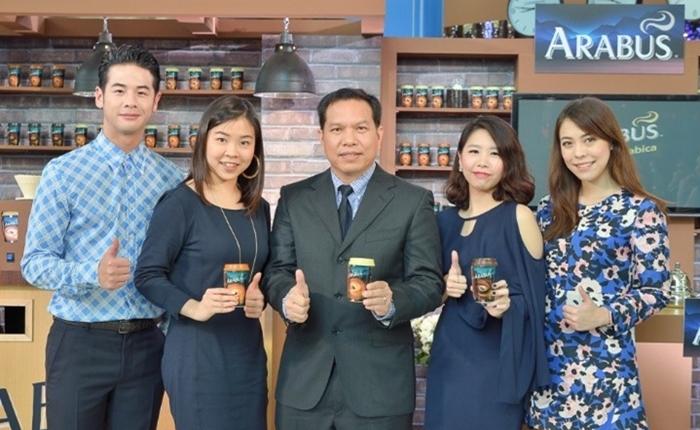 """ดัชมิลล์ สร้างเซ็กเม้นท์ใหม่ ดัน """"อาราบัส"""" Chilled Cup Coffee กาแฟดริปแบบถ้วยลุยตลาด"""