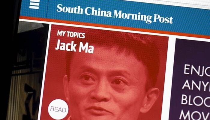Alibaba ควบซื้อ SCMP-ขยายธุรกิจสู่วงการสื่อมวลชน