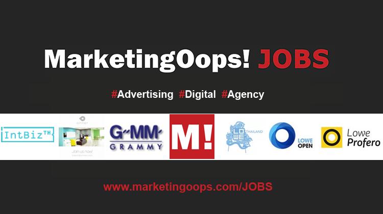 งานล่าสุด จากบริษัทและเอเจนซี่โฆษณาชั้นนำ #Advertising #Digital #JOBS 19 – 25 Dec 2015