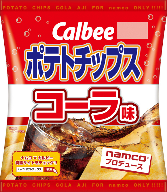 namcocalbee2