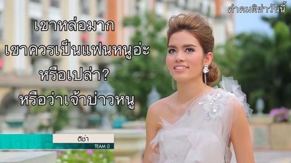 tisha5