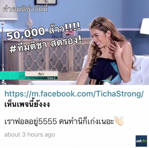 tisha6