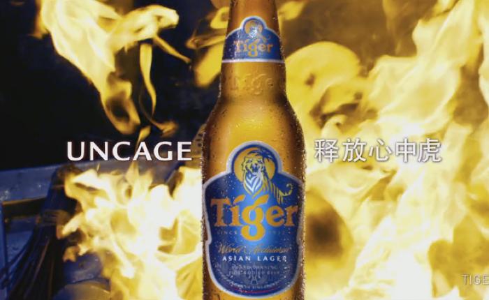 เบียร์ Tiger ออกโฆษณาใหม่เบียร์เย็นเข้ากันนักกับ Street food!