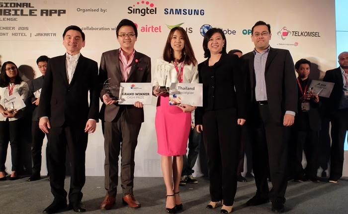 เอไอเอส ติดปีก Tech StartUp คนไทย พาบุกตลาดสากล