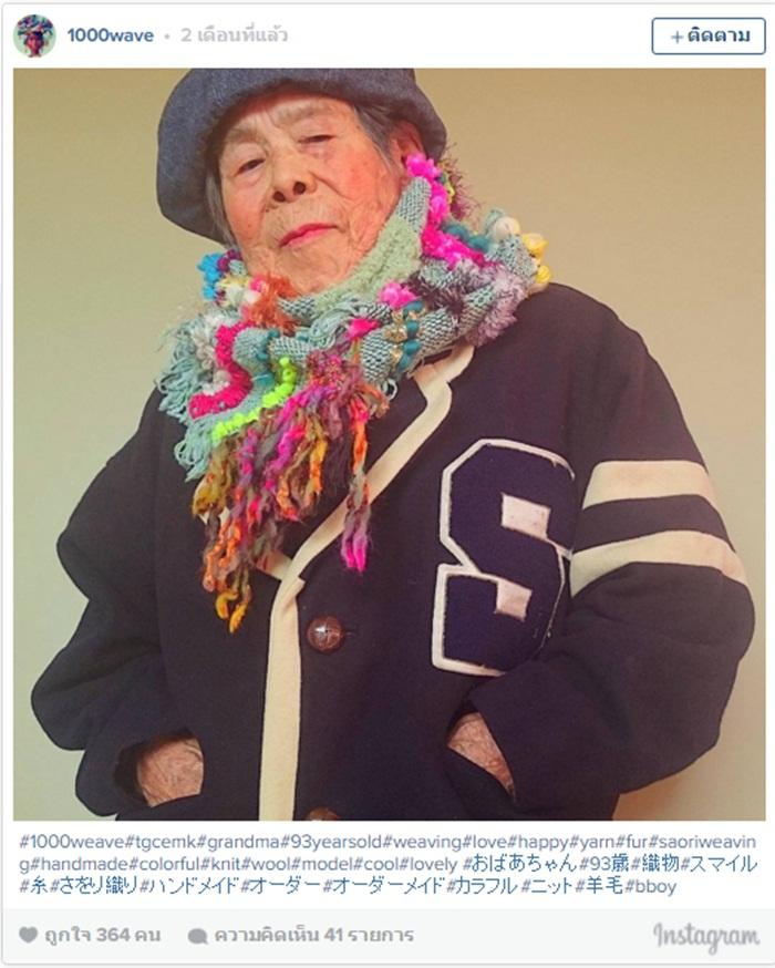 Granny4