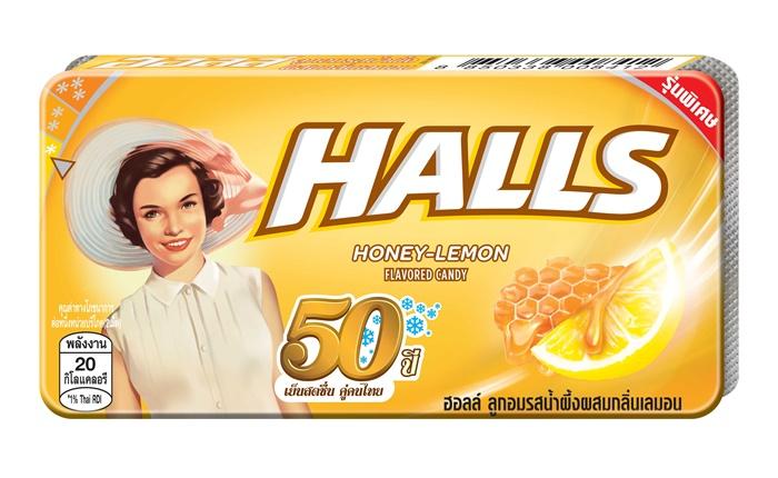 """ฮอลล์ ฉลองครบรอบ """"50 ปี เย็นสดชื่นคู่คนไทย"""" ในประเทศไทย ด้วยแพคเกจลิมิเต็ด เอดิชั่น พร้อมโปรโมชั่นสุดพิเศษ"""