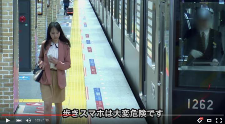 """รถไฟฟ้าใต้ดินญี่ปุ่นออกแคมเปญ """"เตือน"""" ผู้โดยสารไม่ให้เล่นสมาร์ทโฟนแบบเจ็บแสบ"""