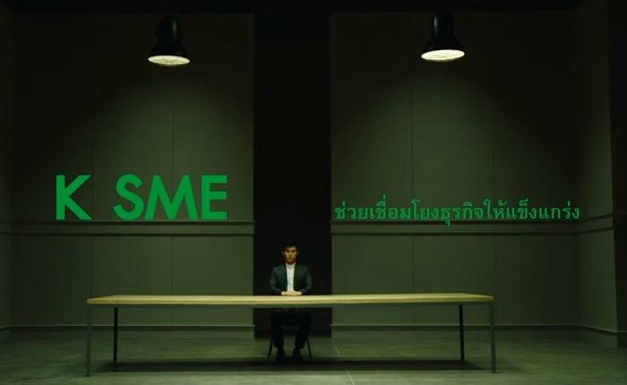 KSME-6