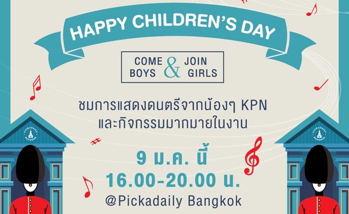 วันเด็กปีนี้พบกันในงาน Come&Join Boys&Girls ที่ Pickadaily Bangkok