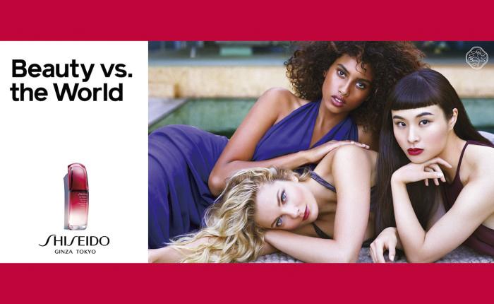 "Shiseido ปรับโลโก้ใหม่เป็น ""Shiseido GINZA TOKYO"""