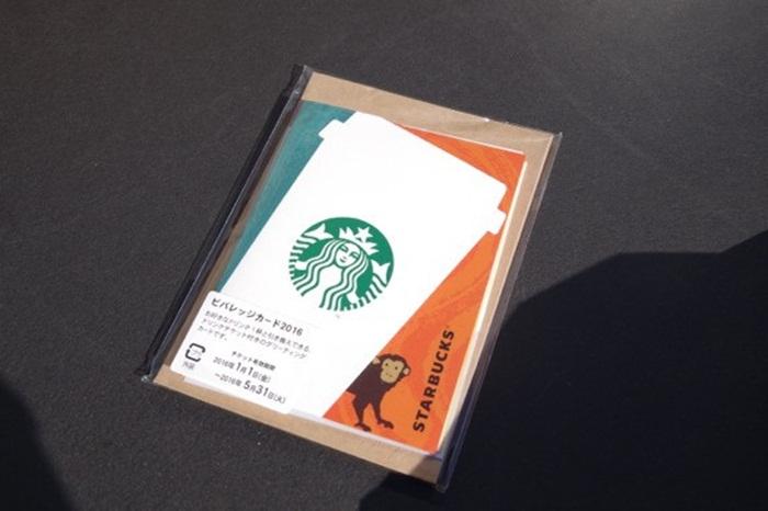 Starbucks13