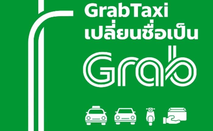 GrabTaxi เปลี่ยนชื่อใหม่เป็น Grab สะท้อนบริการที่หลากหลายรูปแบบ