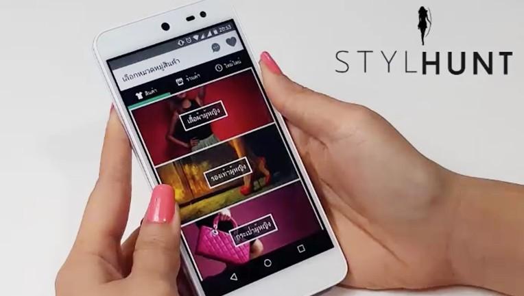 ค้นหาร้านค้าออนไลน์บน Social Media ให้เจอด้วย STYLHUNT
