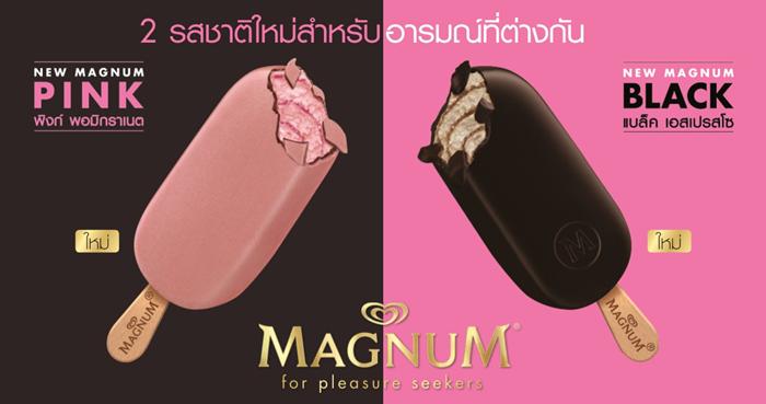 magnum14