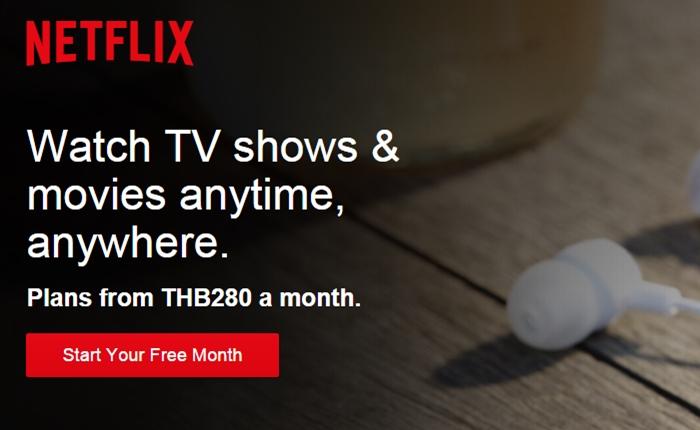 Netflix บุกไทย พร้อมเปิดให้บริการเริ่มต้นเดือนละ 280 บาท