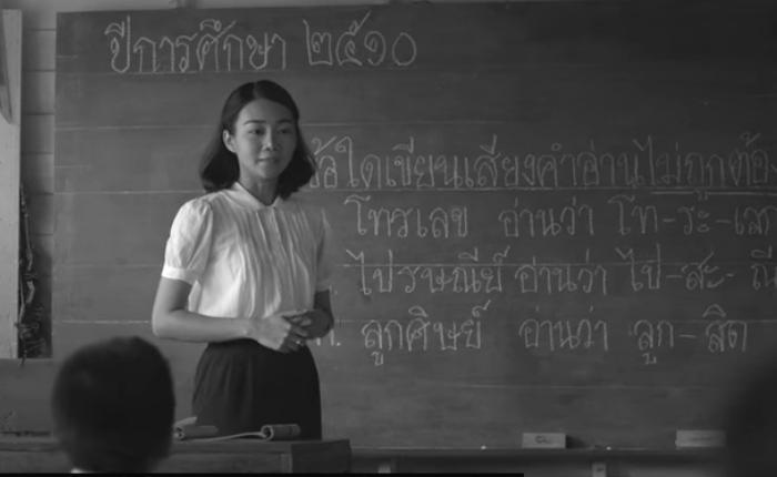 """8 นาทีทรงคุณค่า ที่คุณจะต้องยกย่องหัวใจความเป็น """"ครู"""" ของเธอผู้นี้"""